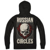 "RUSSIAN CIRCLES ""Skullflower"" Zipper"
