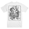 "SKELETAL REMAINS ""Riddick White"" T-Shirt"