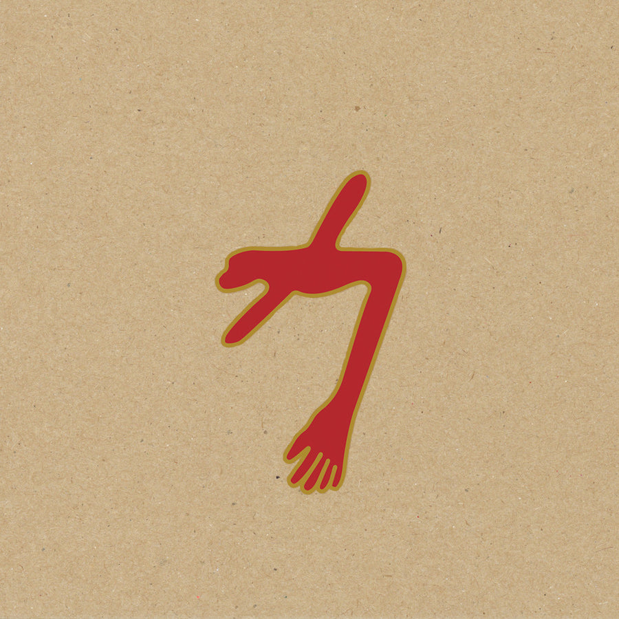 "SWANS ""The Glowing Man"" 3xLP"