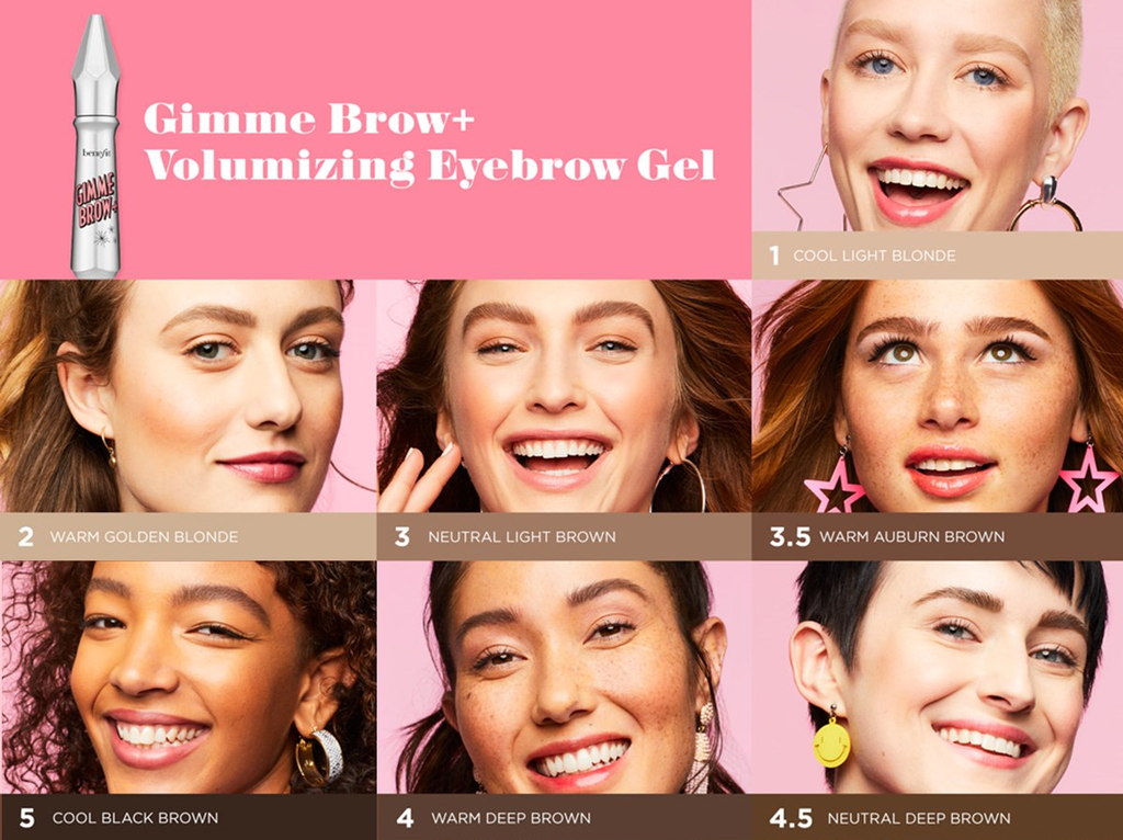 GIMME BROW+ EYEBROW GEL 4.5