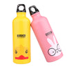 Image of Aluminium Animal Design Water bottle - 500ml / 16.9oz