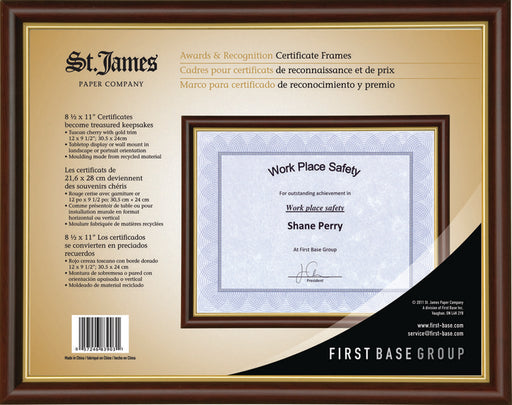 "St. James® Awards & Certificate Frame, 12 x 9½"" (31 x 24cm),Tuscan Cherry w/ Gold Trim"