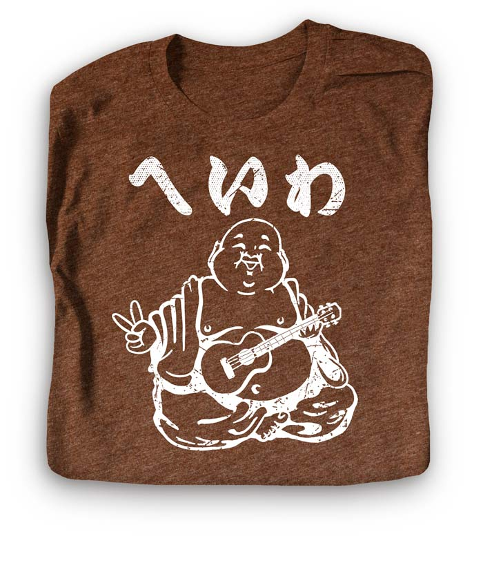 buddha-playing-ukulele-guitar-shirt-crop