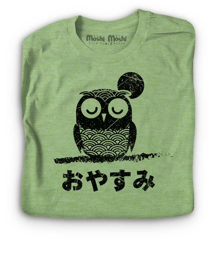 Cute Owl Shirt B