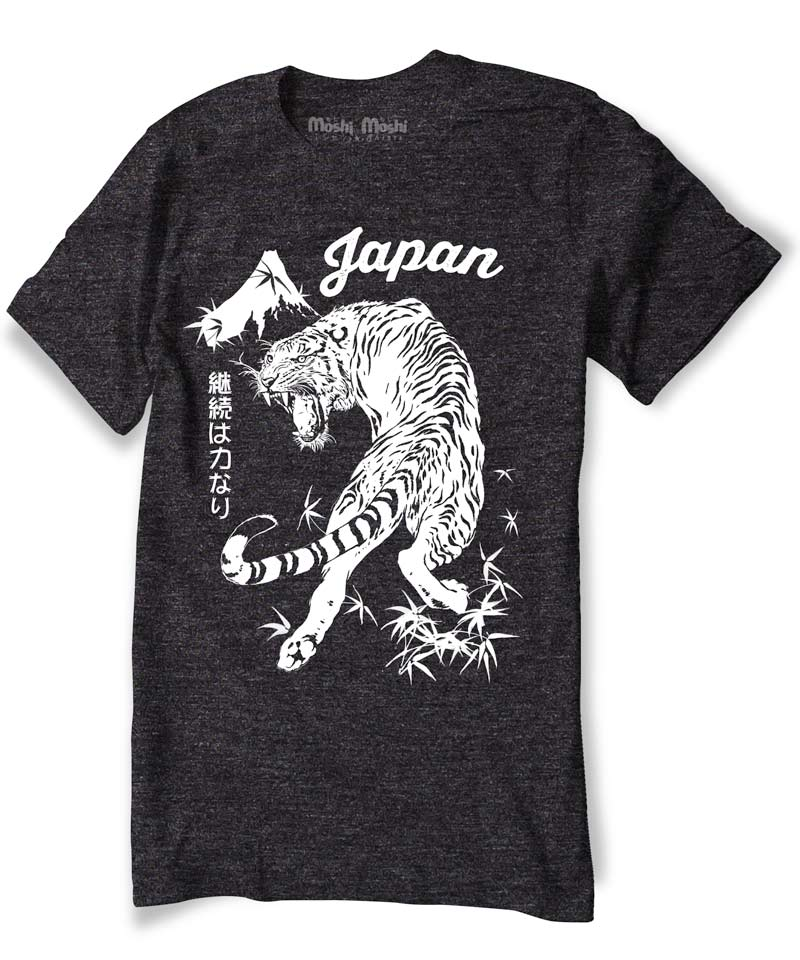 Japanese Tiger T-Shirt