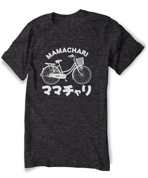 Mamachari Bike T-Shirt