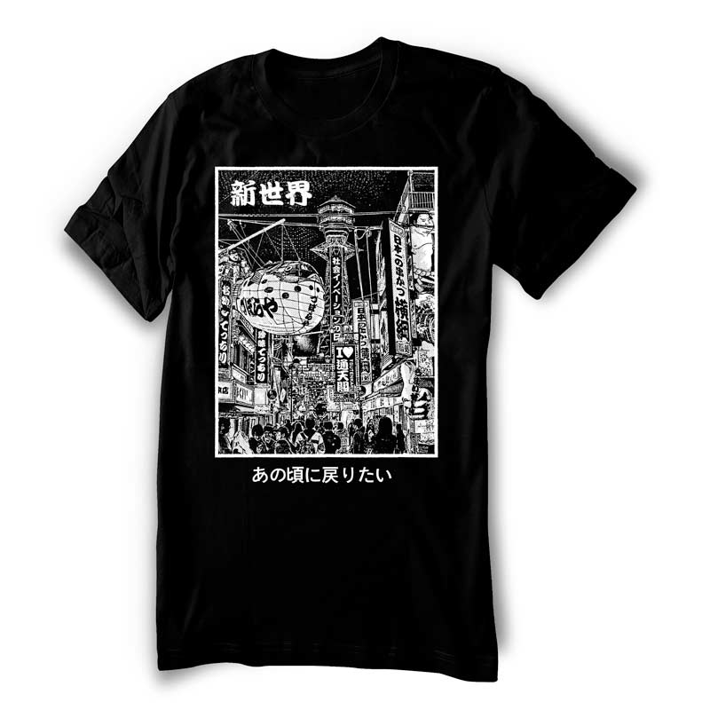 Shinsekai Osaka Shirt