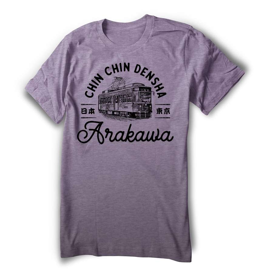 Arakawa Train Shirt