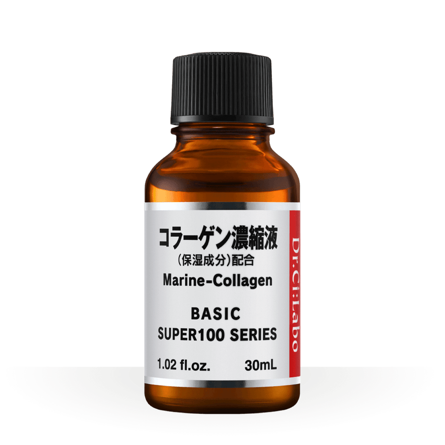 Super100 Marine Collagen