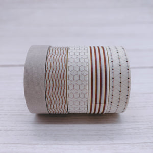 5 Piece Set Winter Path Washi Tape | The Washi Tape Shop. Beautiful Washi and Decorative Tape For Bullet Journals, Gift Wrapping, Planner Decoration and DIY Projects