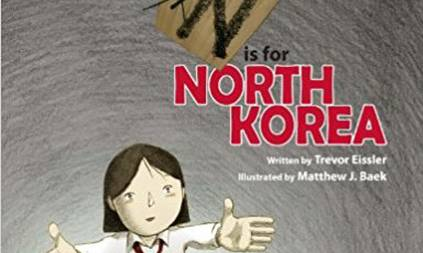 N is for North Korea book cover
