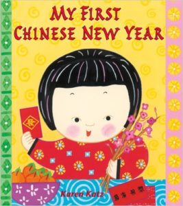 My First Chinese New Year | One Dear World: Book Review