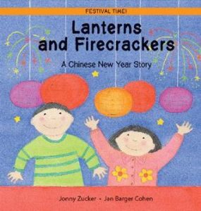 Lanterns and Firecrackers | One Dear World: Book Review