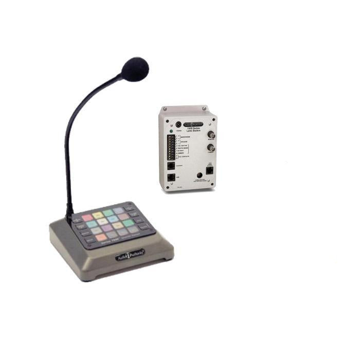 CSE-QS-Intercom Combo | Includes 1500A Intercom and 1520 Module