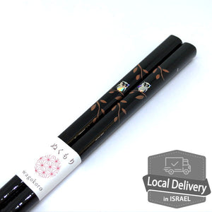 Chopsticks Owls Pink 22.5cm