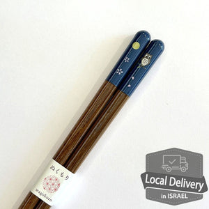 Chopsticks Owls and Moon 23cm