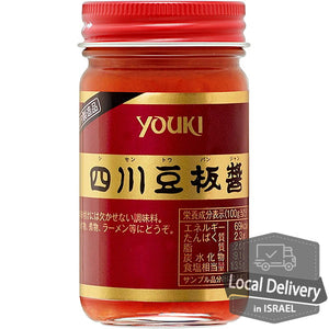 Youki Shisen Tobanjan Chili Paste 130g