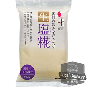 Marukome Fresh Shio Koji Seasoning 500g
