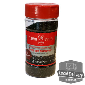 Black Roasted Sesame Seeds 91 g