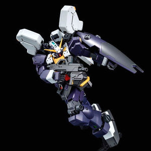 MG 1/100 TR-1 HazelⅡ Early Type / RGM-79Q Hazel Reserve Unit / GM Quel  [ Shipped in Nov. 2019 ]