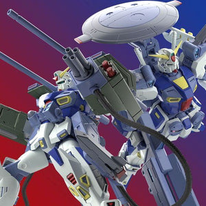 MG 1/100 Gudam F90 Mission Pack E-Type&S-type [ Shipped in Nov. 2019 ]