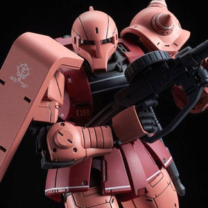 HG 1/144 MS-05S  Char Aznables ZAKUⅠ(Limited model) [ Shipped in Nov. 2019 ]