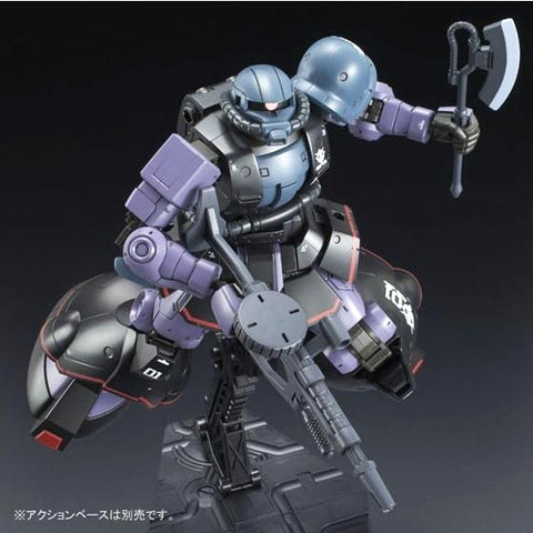 HG 1/144 MS-06RD-4 High Mobility prototype Zaku [ Shipped in Nov. 2019]