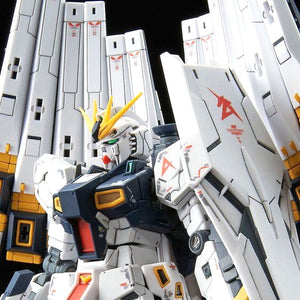 RG 1/144 νGundam Expantion parts Double Fin Funnel Custom Unit  [ Shipped in Nov. 2019 ]