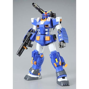 MG 1/100 Full Armor Gundam Blue Color Ver. [ Shipped in Nov. 2019]