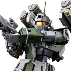 HG 1/144 GM Sniper Custom(Missile launcher) [ Shipped in Nov. 2019 ]