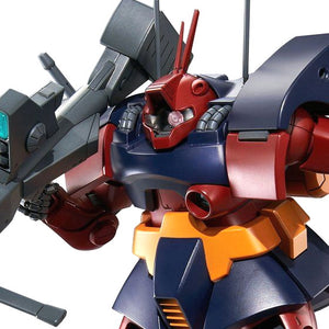 MG 1/100 DWADGE CUSTOM[Shipped in January 2020]