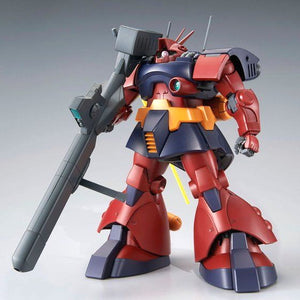 MG 1/100 DWADGE Custom [ Shipped in Nov. 2019 ]