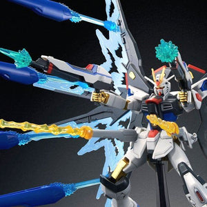 HGCE 1/144 Strike Free Gundam Wing of Light DX Edision [ shipped in Dec. 2019 ]
