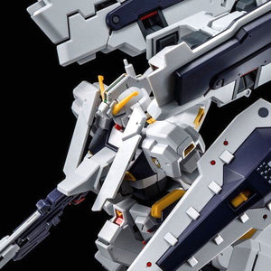 HG 1/144 G-Parts HRUDUDU [ Shipped in Dec.2019 ]