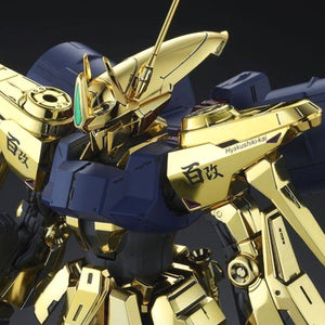 MG 1/100 Hyakushiki Kai[Shipped in January 2020]
