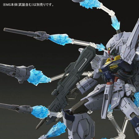 MG 1/100 Providence Gundam for Dragoon display effects[Shipped in January 2020]