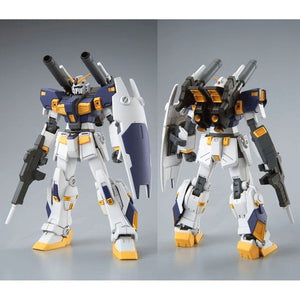 HG 1/144 Gundam Unit 6 (Madorokku)[Shipped in April 2020]