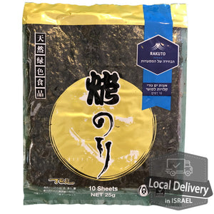 Roasted seaweed Nori 10 sheets