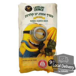 LAVERLAND Seaweed Snacks Banana 4.5g 9pack