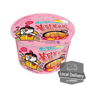 Samyang Carbo Hot Chicken Flavor Ramen Big bowl 105g