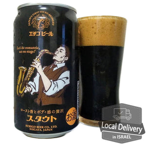Echigo Beer Stout 350ml