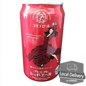 Echigo Beer Red Ale 350ml