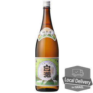 Sake Shirataki Junmai 1800ml