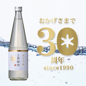 Jozen Junmai Ginjo720ml - 30th Anniversary limited bottle