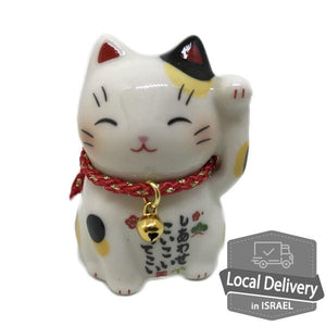 Maneki Neko Left Hand Calico 6cm