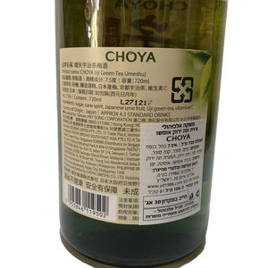 Choya Uji Green tea Umeshu 720ml