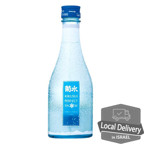 Sake Nigori Kikusui Perfect Snow 300ml