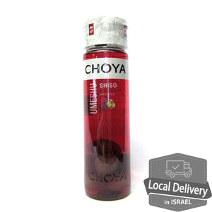 Choya Shiso 750ml