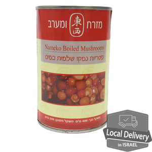 Nameko Boiled Mashrooms 400g
