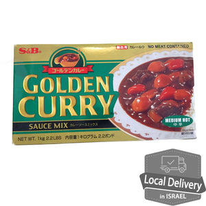 S&B Golden Curry Sauce Mix Medium Hot 1kg